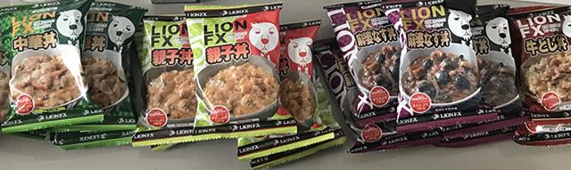 Lionどんぶり(キャンペーン)